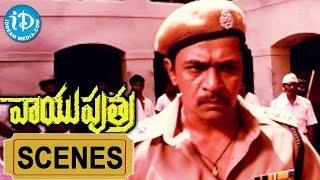 Vayuputra Movie Scenes - Arjun Introduction Fight Scene || Aindrita Ray || Kishore Sarja