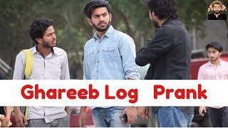 Ghareeb Log | Prank in Superior university