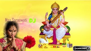 Saraswati Puja Special Bangla Dj Song Ll Dj Ashish Mix - DjmkManas. In