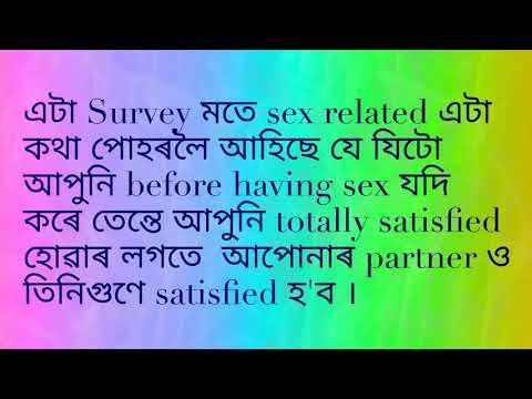Xxx Mp4 Assamese Sex 3gp Sex