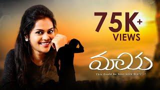 Maaya - This could be your Love Story || Telugu Short film by Vijeya Ragghava