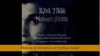 Moamen Hawia - Ba2et 7abibk