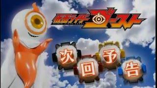 Jikai! Kamen Rider Ghost! ~Ep 33~ RAW