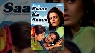 Pyar Ka Saaya - Hindi Full Movie - Amrita Singh | Rahul Roy - Bollywood Movie