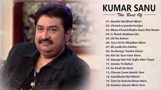 कुमार सानू के शीर्ष 15 गाने - कुमार सानू के सर्वश्रेष्ठ गीत - सदाबहार रोमांटिक गीत - गोल्डन हिट्स
