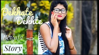Dkhte Dekhte Full song | Atif Aslam | Batti Gul Meter Chalu | Shahid k | Sraddha k | Nusrat Saab