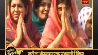 Vyakti Vishesh: Dimple Yadav: Bhabi Jee Maidaan Mein Hain