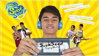 Suckseed | Filipino (Parody) Trailer 2.0