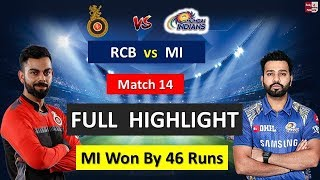 VIVO IPL 2018 : RCB vs  MI MATCH FULL HIGHLIGHT !!