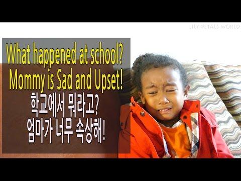 BULLIES AT SCHOOL? MOMMY IS UPSET!!! 학교에서 뭐라고? 엄마가 너무 속상해! vlog ep. 81 Life in USA