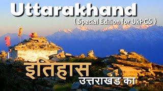 Uttarakhand का इतिहास | History Of Uttarakhand for PCS (H/Part2)