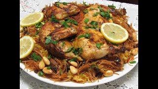 طبخة مندي الدجاج بطريقه احترافيه في الفرن و الطعم خرافي-أكلات رمضان