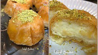 أطيب حلو عربي بقالب الكب كيك (وربات بالقشطه )