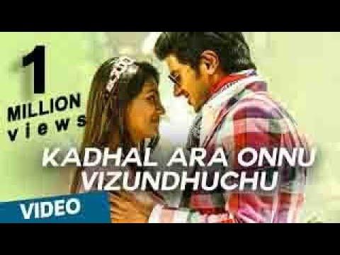 Xxx Mp4 Kadhal Ara Onnu Vizundhuchu Official Video Song Vaayai Moodi Pesavum 3gp Sex