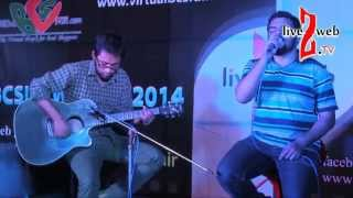 ARBOVIRUS - Shohor (Acoustic)