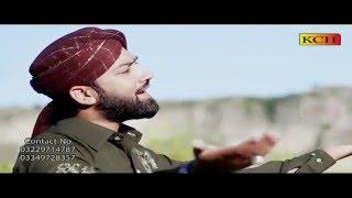 Noori Mukhry Ty Zulfan Da Jaal Sanu Bara Sohna Lagda Ay || M Matti Uzman Qadri |||