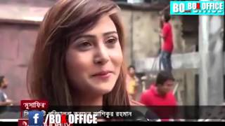 Bangla Movie MUSAFIR SHOOTING UPDATE BY SHOWBIZ TONIGHT[HD]