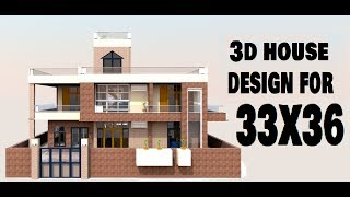 33X36 house design,33X36 के लिए घर डिजाइन,video by build your dream house