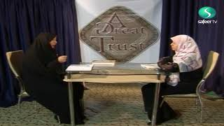 A Great Trust EP19