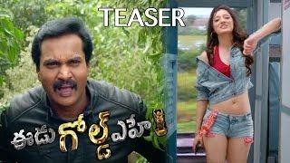 Edu Gold Ehe Teaser || Sunil, Richa Panai, Sushma Raj - Niharika Movies