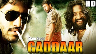 Gaddar |  Hindi Dubbed Action Movie |  Full HD | Hari Kumar | Mansi