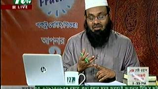 """ছবি আঁকার বিধান ইসলামে """"ডঃ মোহাম্মাদ সাইফুল্লাহ"""""""