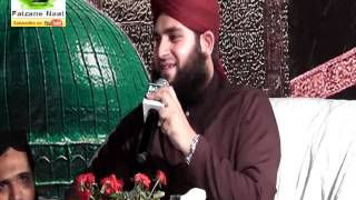 Hanjowa Naal Ghusal by Ahmad Raza Qadri New Naat 2014