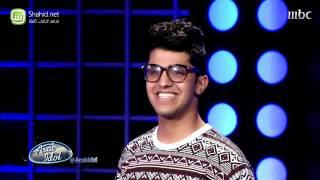 Arab Idol - علي نجم - تجارب الأداء