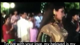 Roop Kumar Rathod & Alka Yagnik - Hum jante hai tum hame barbad karogi (Eng sub)