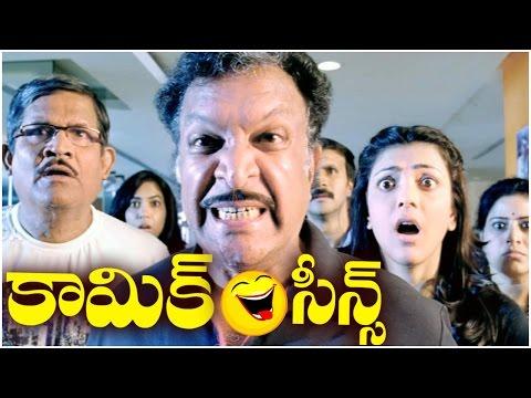 Xxx Mp4 Telugu Comic Scenes Back 2 Back Baadshah Comedy Scenes Vol 7 3gp Sex