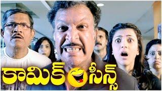 Telugu Comic Scenes - Back 2 Back Baadshah Comedy Scenes - Vol 7