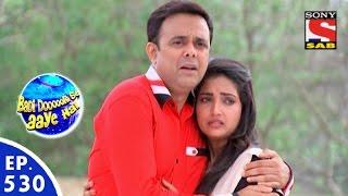 Badi Door Se Aaye Hain - बड़ी दूर से आये है - Episode 530 - 20th June, 2016