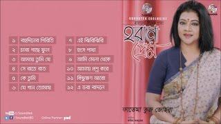 Fatema Tuz Johra - Harano Prem