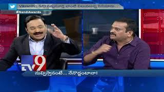 Big News Big Debate || Bandla Ganesh on removing Akkineni Award category - TV9 Now
