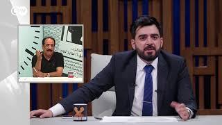 البشير شو اكس - AlbasheershowX / خضير ابو العباس