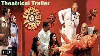 Mahapurush O Kapurush - Official Theatrical Trailer - Upcoming Bengali Comedy Movie 2013