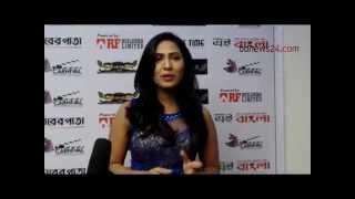 Alisha Pradhan on 'Antaranga'
