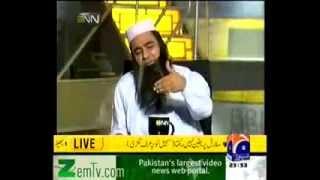 Banana News Network    27th Sep 2012   Inzamam Ul Haq   Rameez Raja    YouTube