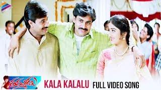 Thammudu Movieᴴᴰ  Video Songs - Kala Kalalu Song - Pawan Kalyan, Preeti Jhangiani