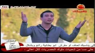 مبيفتكرش ربنا حامد عبده 2013