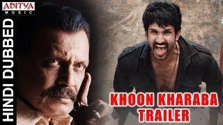 Khoon Kharaba Trailer (Malupu) Hindi Dubbed   Mithun Chakraborty, Aadhi, Nikki Galrani
