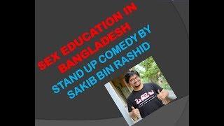 Sex education in BD ......standup comedy by Sakib Bin Rashid ( 10 minute school )