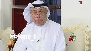 الشيخ عيسى بن راشد وسوالفه ببرنامج #المجلس