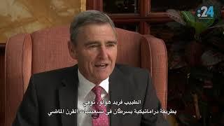 المدينة الإنسانية العالمية بدبي.. شهادات مذهلة من مسؤولين دوليين
