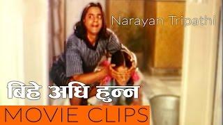 Nepali Comedy Video 2016 -