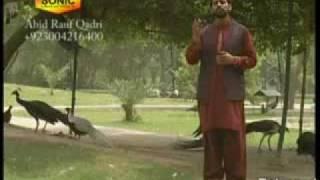karam karam mola dua hamad by Abid rauf qadri
