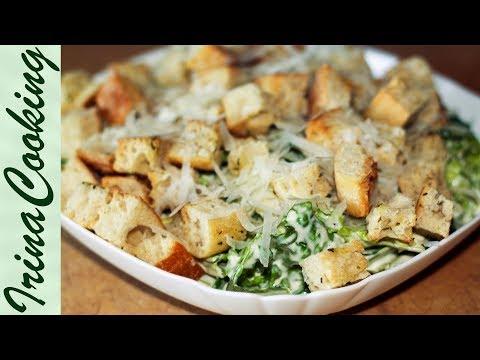 Как вкусно приготовить салаты
