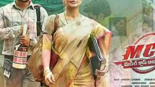 Nani and Sai Pallavi New Movie MCA (Middle Class Abbayi ) New trailer