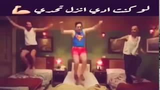 حالات واتس اب فيديو جديدة رقص مضحكة مهرجانات