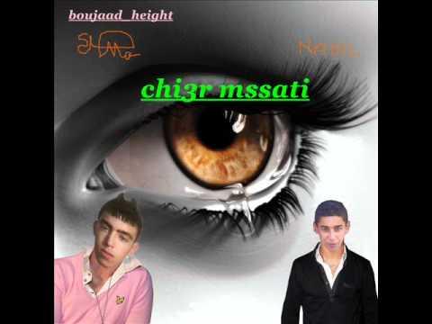chi3r msati